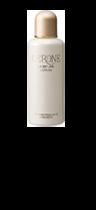 kiso_item-02 チェローネモイスチュアローション 浸透力高い 保水保湿効果 透明感 高級化粧水 愛用者納得