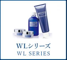 WLシリーズ